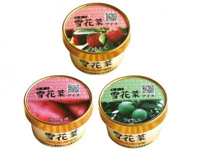 雪花菜(おから)アイス