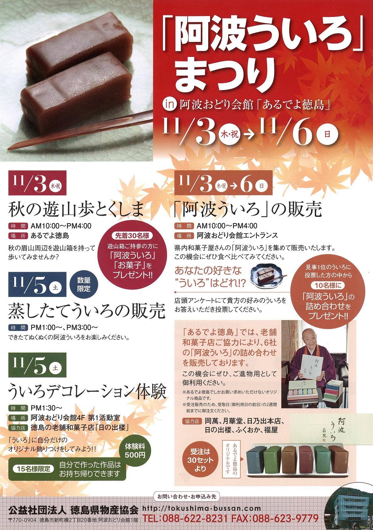 20161015111913_00002