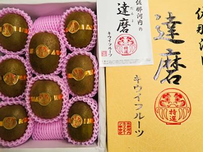 ★キウイ2箱