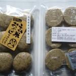 玄米おやじ 徳島県産食用藍入り