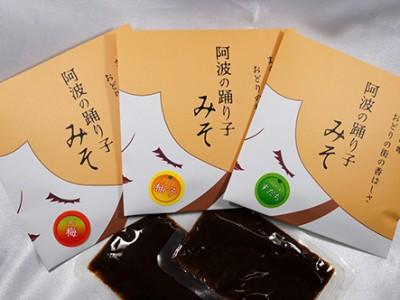 鮪味噌パッケージ画像
