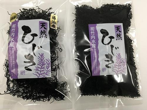 椿泊産 天然ひじき