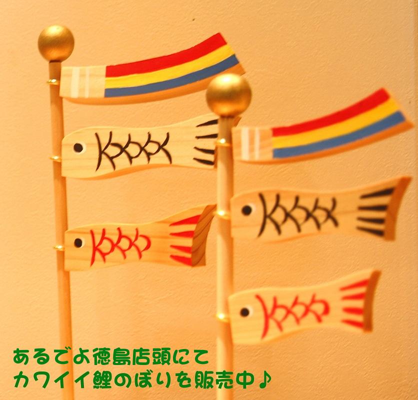 伊川彫刻店2(文字入り)