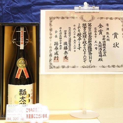 201902日新酒類3-2