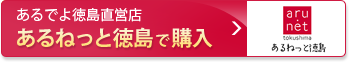 この商品を直営ネットショップで購入する http://shop.ilrosa.jp/fs/ilrosa/c/manmarosa