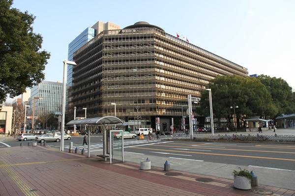 名古屋物産センター