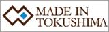 MADE IN TOKUSHIMA