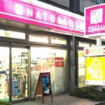 東京支部 ナチュラルローソン虎ノ門巴町店