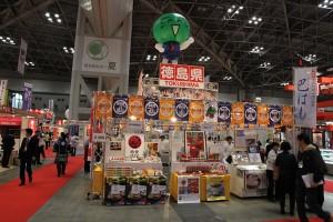 徳島県物産協会の活動