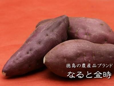 徳島の農産品ブランド