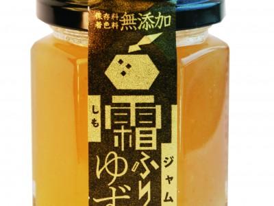 柚りっ子(霜ジャム6角)