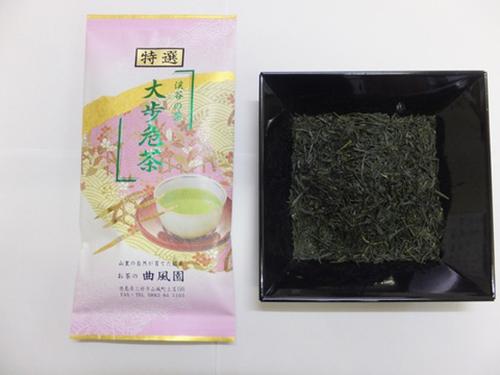 渓谷の茶 大歩危茶