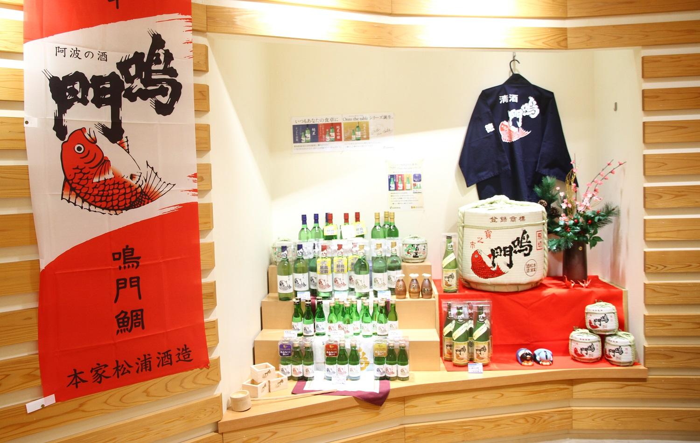 松浦酒造04