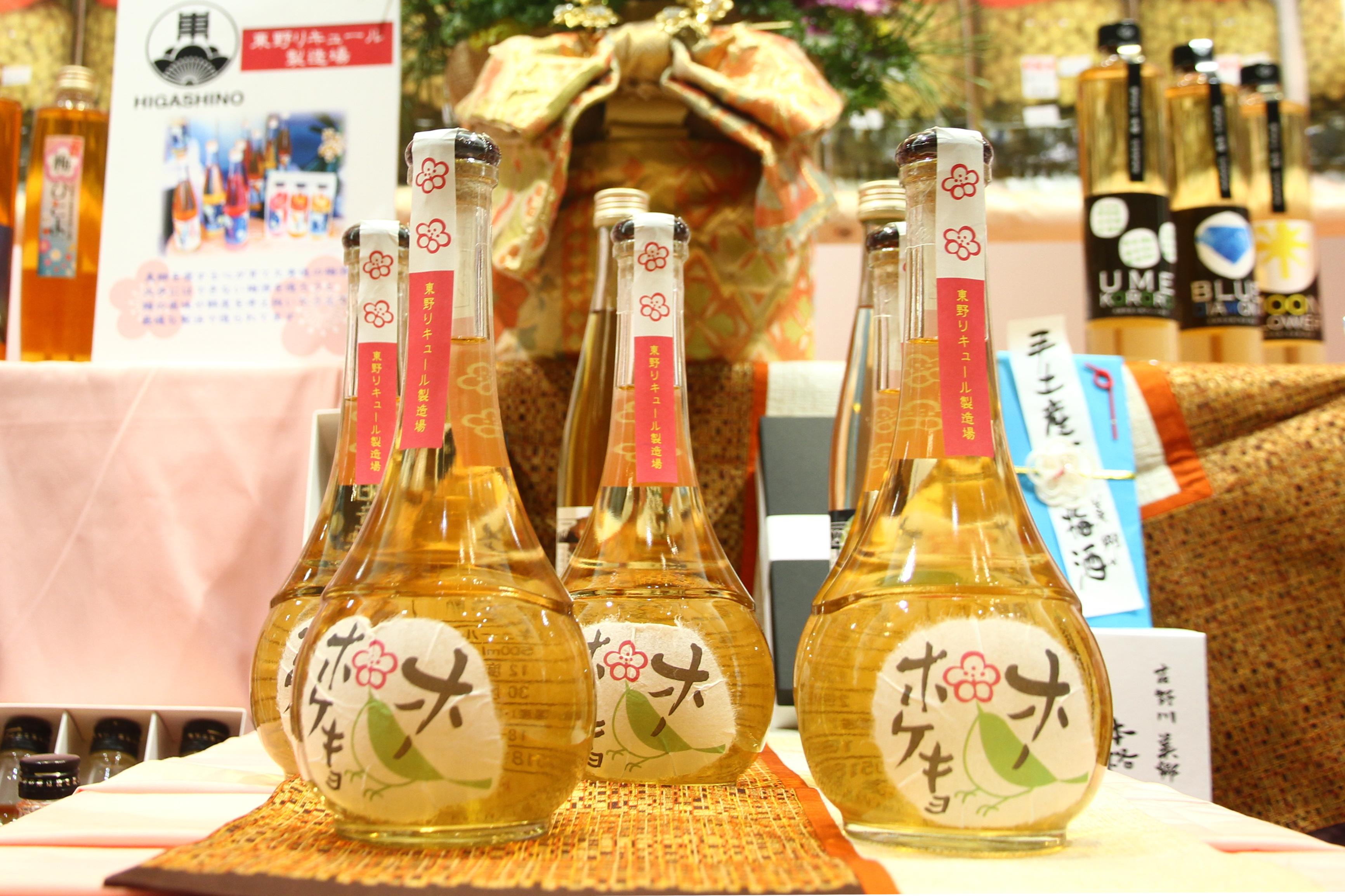 美郷梅酒03