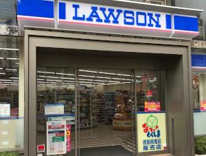 ローソン飯田橋店