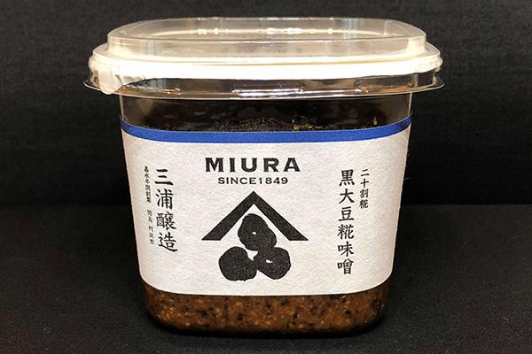 黒大豆糀味噌(450g)