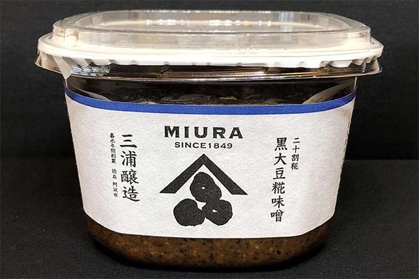 黒大豆糀味噌(750g)