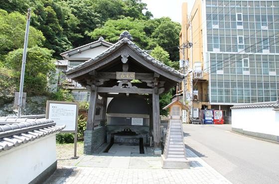徳島市/眉山/錦竜水