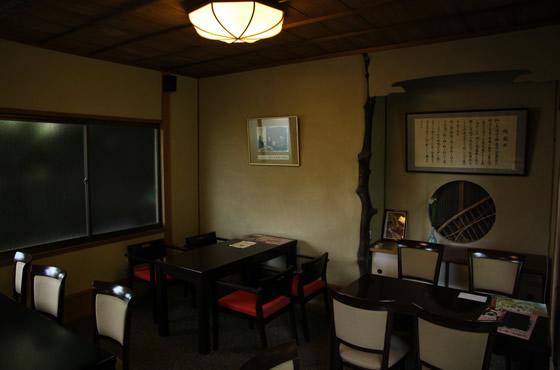 徳島市/眉山/滝の焼き餅・和田乃屋(和田の屋)